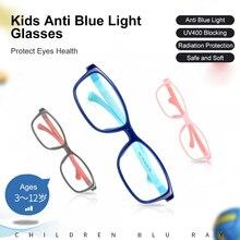 Cyxus анти-синий светильник очки для детей компьютерные очки Гибкая Рамка BPA-Free силиконовая носовая фиксирующая Накладка для мальчиков/девочек в возрасте от 3 до 12-6007