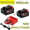 2021 Milwaukee M18 48-11-1815 48-11-1850 2646-20 2642-21ct service M18 аккумулятор + зарядное устройство 18 в 9800 мАч литий-ионный аккумулятор