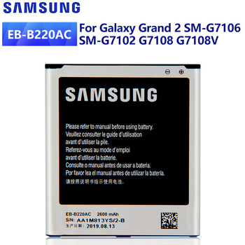 SAMSUNG Original Replacement Battery EB-B220AC For Samsung GALAXY Grand 2 SM-G7106 SM-G7102 G7108V G7108 Authentic Battery