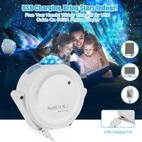 Светодиодный светильник для проектора звездное небо с поворотом на 360 градусов, Ночной светильник с облаком туманности, 6 цветов, светильник...
