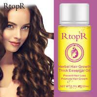Herbal Hair Growth Anti Hair Loss Liquid Promote Thick Fast Hair Growth Treatment 20ml Essential Oil Health Care Beauty Essence
