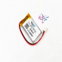 JST XH 2.54mm 802540 3.7V 1000MAH lithium polymer battery 852540 scan code instrument speaker driving apparatus