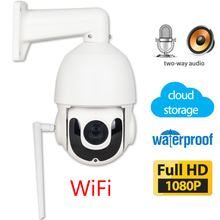1080P PTZ IP Camera WiFi Outdoor Speed Dome Two Way Audio Video Surveillance Wireless Cloud