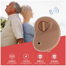 New Hot Selling Ite Hearing Aid Portable Small Mini In The Ear Invisible Sound Amplifier Adjustable Tone Digital Aids Care