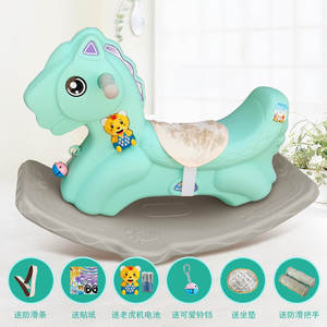 A Generation of Fat Baby Rocking Chair Horse Plastic Music Infant Rocking Horse CHILDREN'S