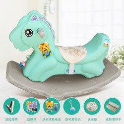 Una generación de mecedora de bebé gordo caballo de música de plástico bebé mecedora juguete para niños de un año de edad regalo de Madera H