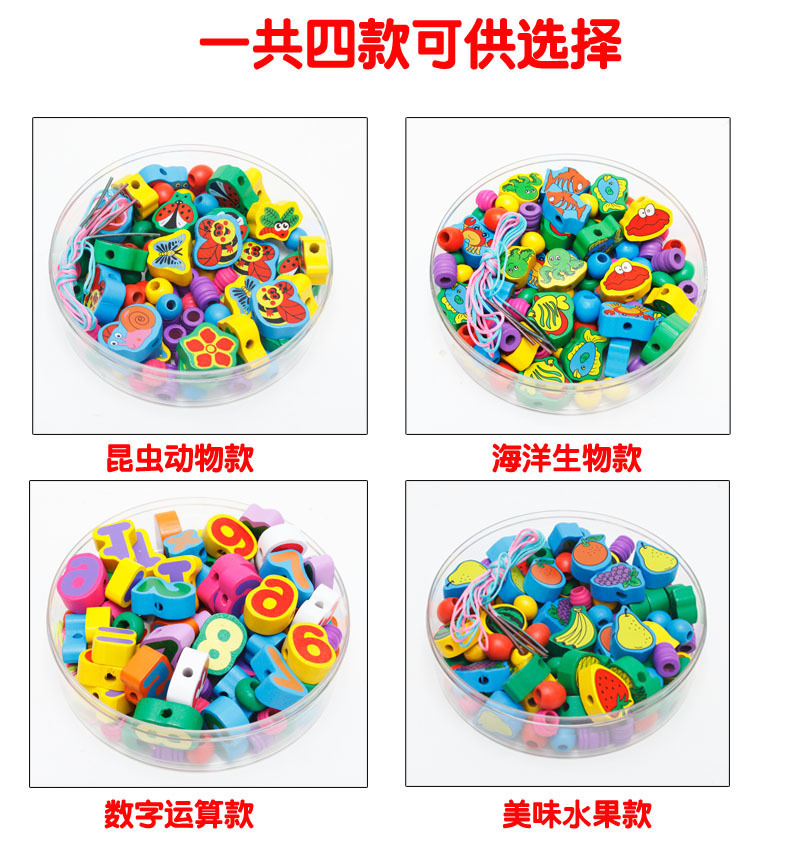 CHILDREN'S Amblyopia Training With Numbers Beaded Bracelet Threading Educational Toy Fruit String Music Insect Oceans Animal