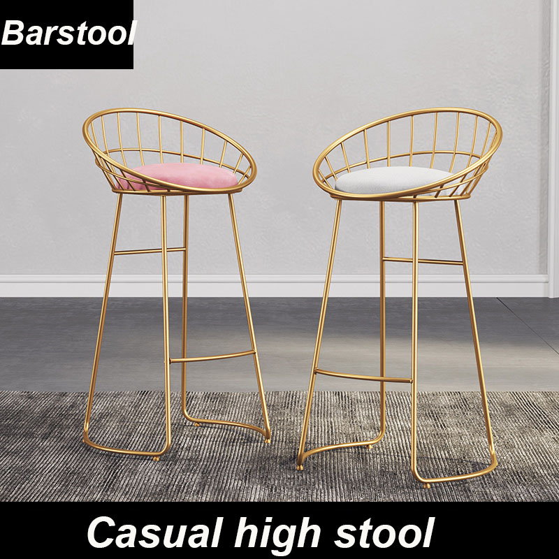 Bar Chair Bar Chair Lounge Chair Wrought Iron Chair Metal Process High Stool Nordic Simplicity Modern Dining Chair