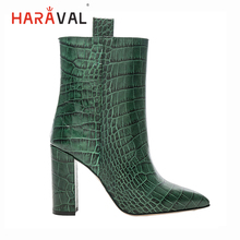 HARAVAL Elegant Woman Ankle Boot High Quality Pu Sexy Pointed Toe Square Heel Shoes Solid Lady Basic Fashion