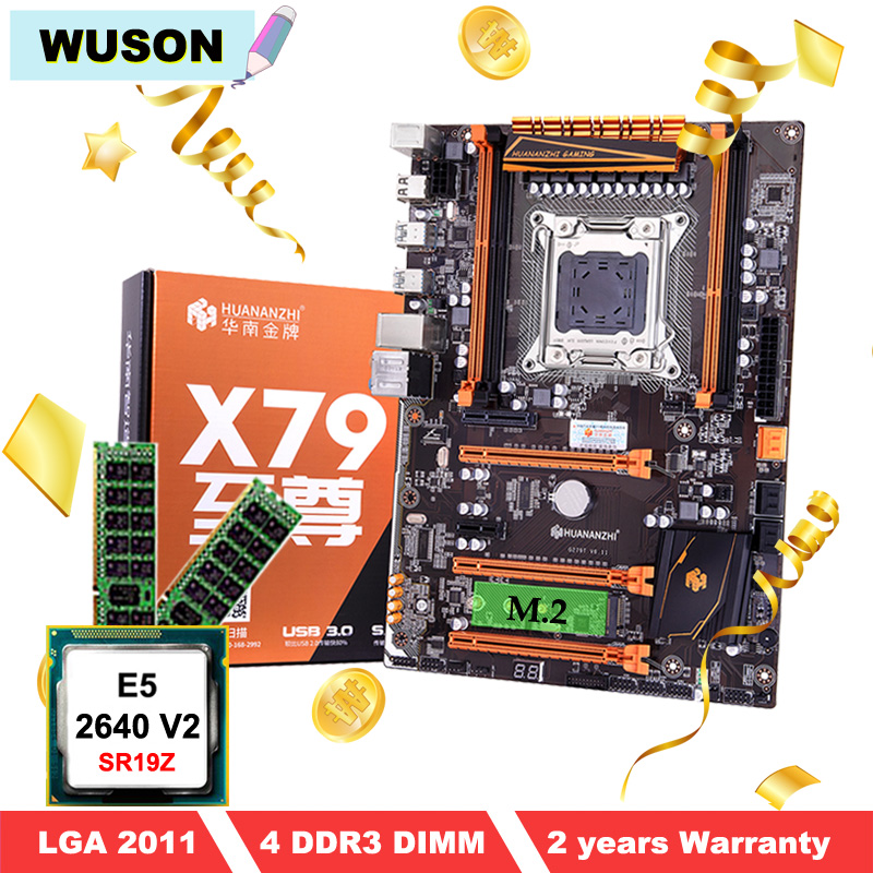 Discount motherboard HUANANZHI deluxe X79 motherboard with M.2 SSD slot CPU <font><b>Xeon</b></font> <font><b>E5</b></font> <font><b>2640</b></font> V2 RAM 8G(2*4G) PC hardware supply image