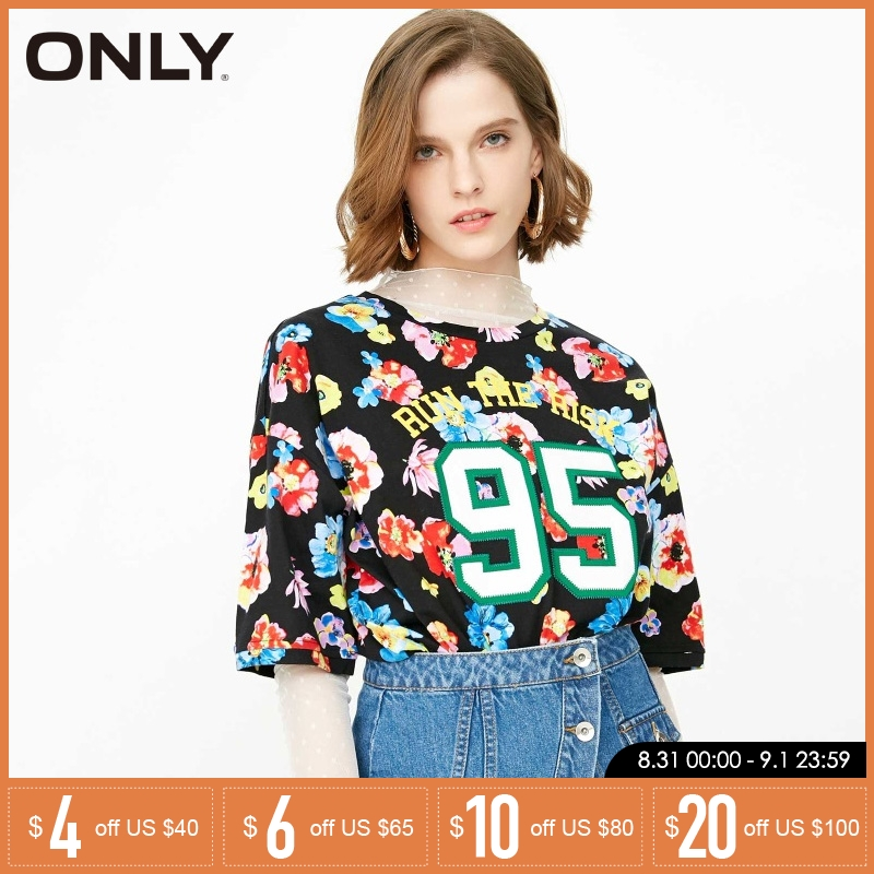 ONLY spring and summer letters stripe fashionable  loose T-shirt | 118101534