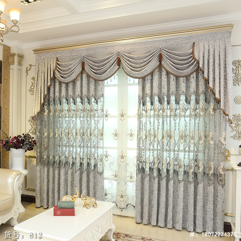 check MRP of valance curtains