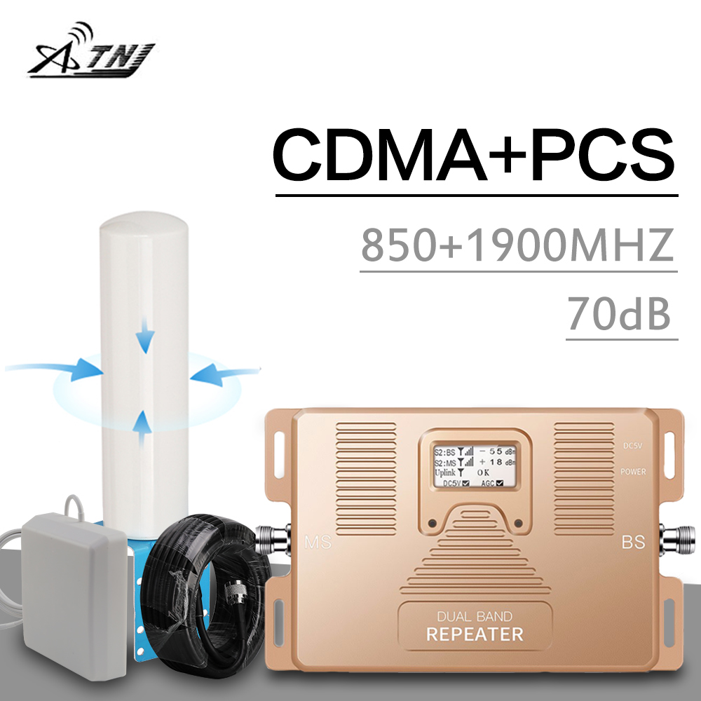 CDMA PCS Mobile Signal Booster 850 1900 Mhz 2G 3G Communication Amplifier 70dB UMTS B5 B2 Cellular Repeater Smart LCD Display