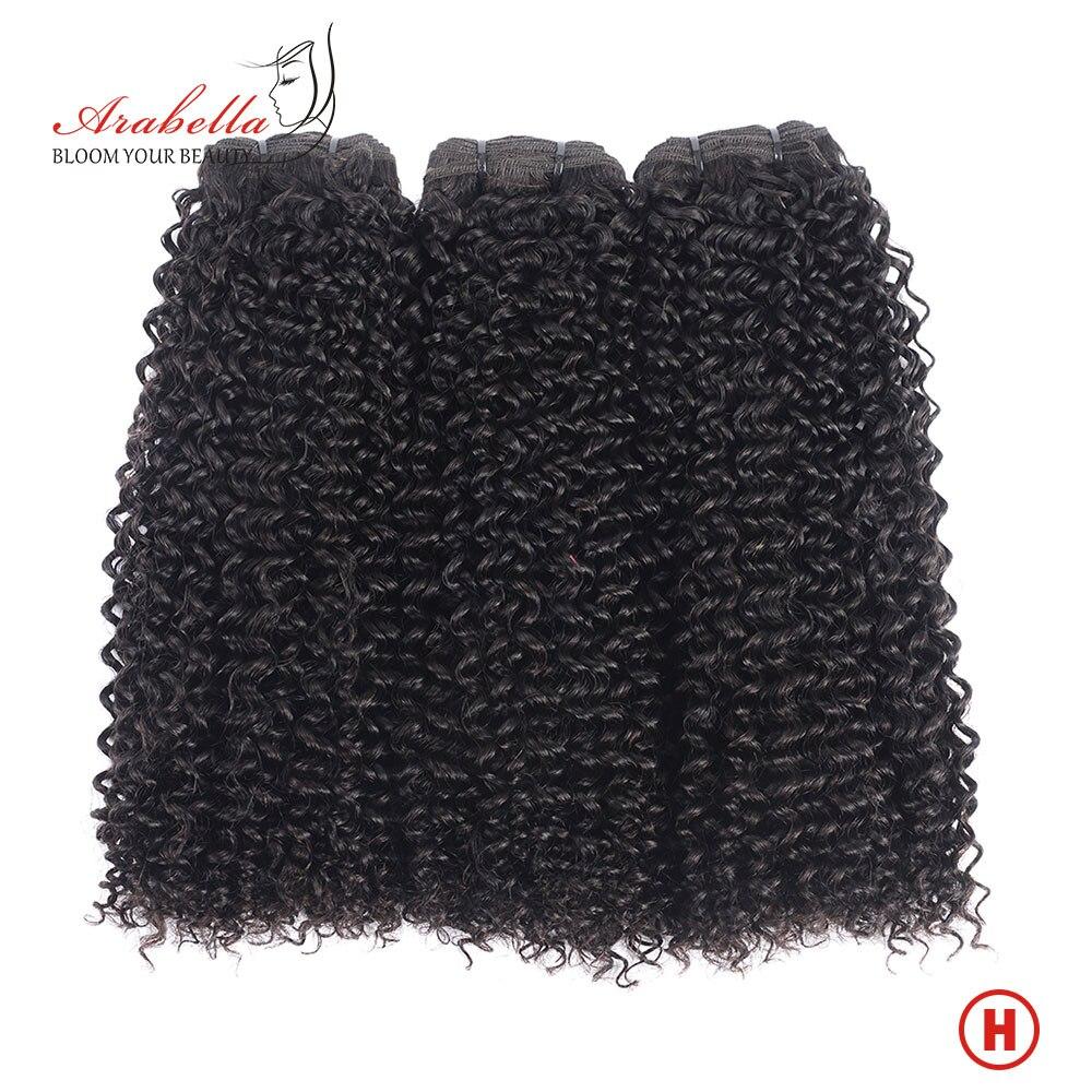Super Double Drawn Virgin Hair Kinky Curly Hair  Bundles Natural Color Arabella 100%  1/2/3 Pieces Hair Bundles 1