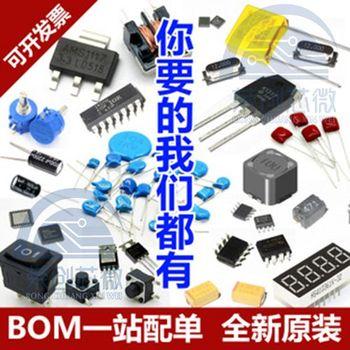 5 sztuk element elektroniczny układ konfiguracji BOM XLS nowy i oryginalny tanie i dobre opinie