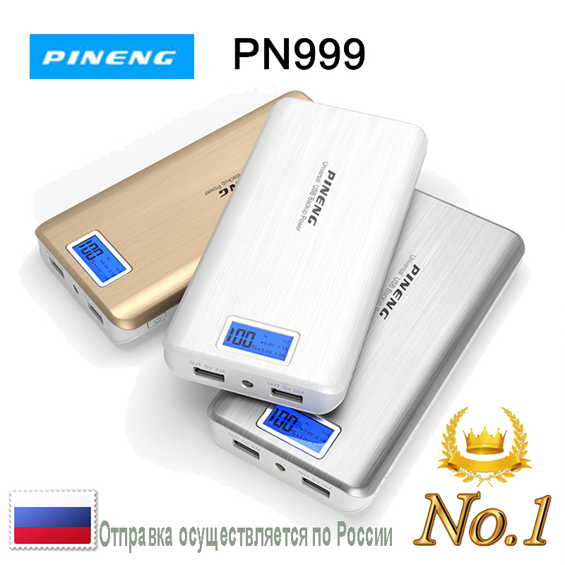 Power Bank PINENG 999 Mobile phone Charger PN 999 повербанк 20000mAh USB Portable Charger LCD display Shipping from Moscow|Power Bank|   - title=