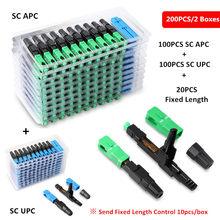 200 шт. встроенный SC APC + SC UPC волоконно-оптический Быстрый коннектор, одномодовый волоконно-оптический Быстрый коннектор, Зеленый адаптер, пол...