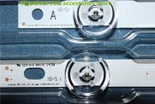 Conjunto de 8 unidades de tira de LED para iluminación trasera para LG 42LB5610, 42LB5800, 42LB585V, 42LB, DRT 3,0, 42 A/B, 6916L 1709A, 1710A, 6916L 1957A, 1956A
