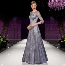 2020 A-Line Tulle Mother of the Bride Dresses