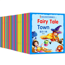 Random choose 10pcs /set Best Picture Books Children Baby famous Story English Word Picture Tales Series children story age 0-6 20books set 15x15cm kids usborne picture books children baby famous story english child book farmyard tales story eary education