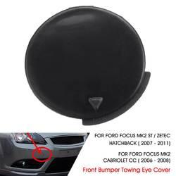 Front Bumper Tow Towing Eye Hook Cover Cap For Focus MK2 CC ST ZETEC 2007 2008 2009 2010 2011 6M5Y17A989ABXWAA 1424616