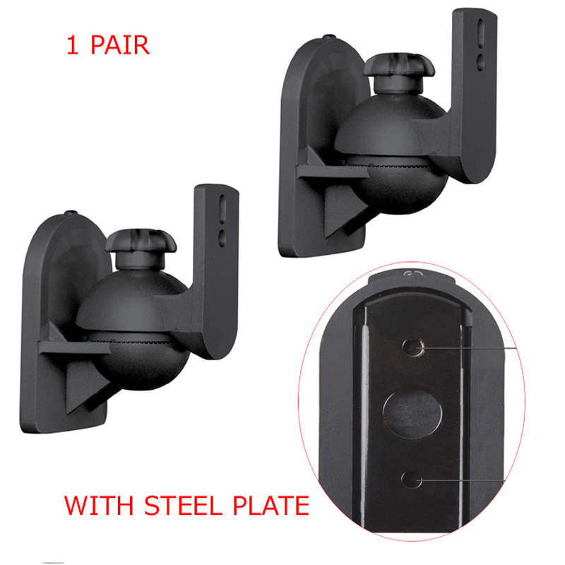 SW-03A Universal Sound Speaker Wall Mount Bracket 502 Speaker Plastic With Steel Plate 3.5kg