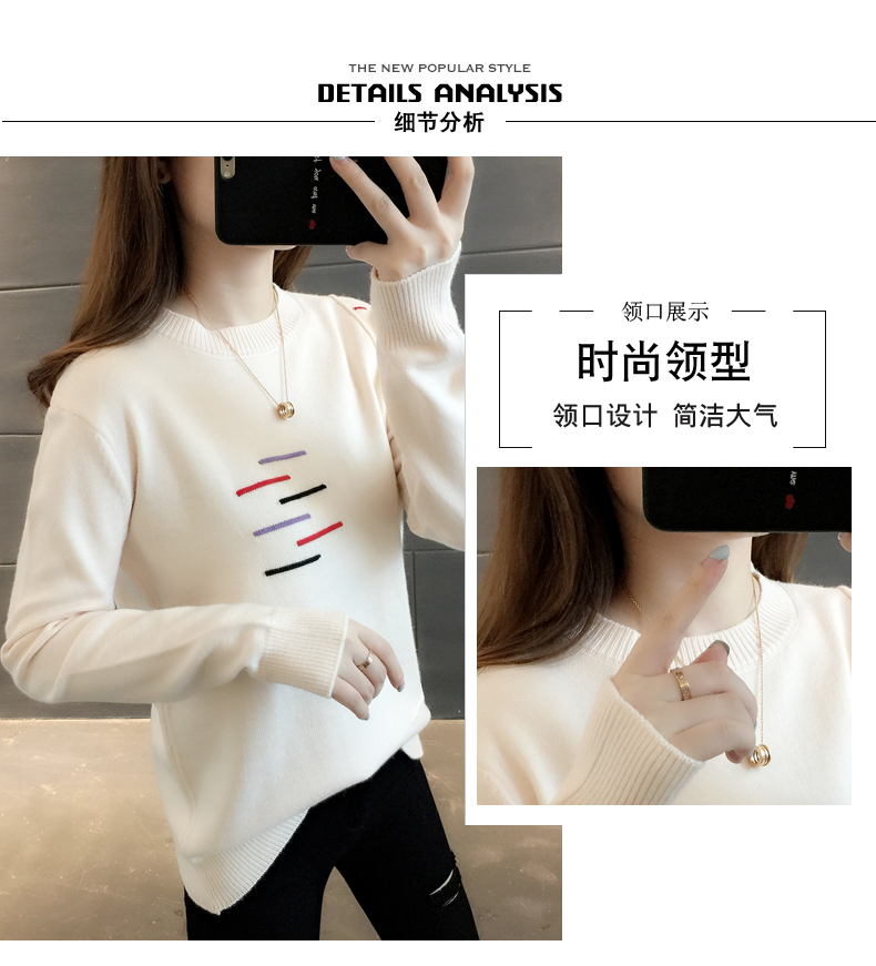 Sweaters women's 19 new fashion Korean loose autumn winter knitting bottoms wear Western clothes 6