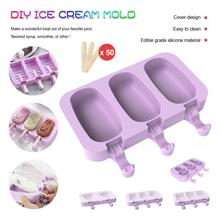 DIY Purple Ice Lolly Mold Silicone Ice Cream Tubs Ice Lolly Cream Mold Tray Tool Eco-Friendly Popsicle Mold Kitchen Accessories недорого