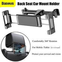 Baseus автомобильный держатель на заднее сиденье для планшета