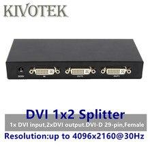 2 порта DVI сплиттер 1x2 dvi адаптер дистрибьютор, двойная связь Dvi D 29 контактный Разъем для CCTV монитор камеры мультимедиа STB