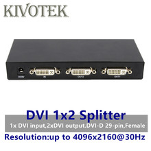 2 Ports DVI répartiteur 1x2 dvi adaptateur distributeur, double lien dvi d 29 broches connecteur femelle pour CCTV moniteur caméra multimédia STB