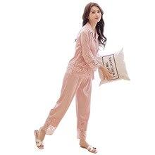 Imitation silk satin pajamas long-sleeved pajamas set women's two-piece large size casual wear simple lace home service cardigan rose pink lace details pajamas suit with imitation silk material