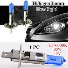 Автомобиль H1 галоген лампа 12 В 55 Вт 5000 К белый свет кварц стекло супер зрение лампа фара супер авто мотоцикл аксессуары 1 шт.