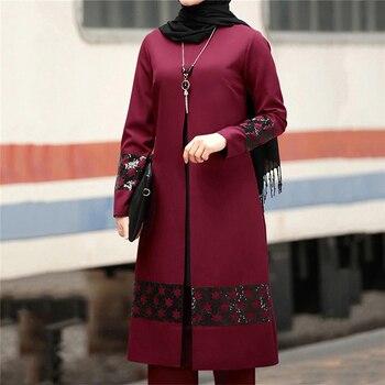 Muslim Fashion Abaya Dress Arab Middle East Islamic Clothing for Women Eid Mubarak Saudi Arabia