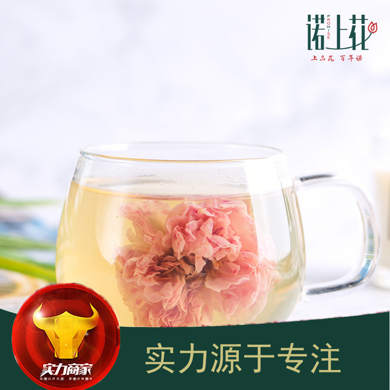19 Years New Flower Level Pingyin Rose Corolla Tea Low Temperature Sulfur-Free Large Rose Tea Beauty tea 500g 2