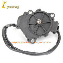 Vorderachse Stick Motor ATV QUAD POWER TRANSFER HS800 500CC 700CC 400 Fit HISUN Fall ASSY EFI Supermach Massimo Qlink QQDJ HS