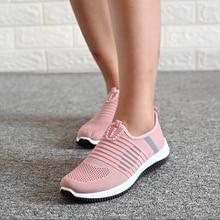 Women's Footwear Vulcanized-Shoes Breathable Casual Ladies Sneaker Slip-On Female Soft