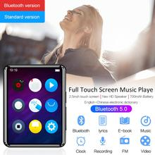 Bluetooth 5.0 MP4/MP3 Music Video Player, 2.5 Touch Screen FM Radio E-book Player With Speaker, 8GB/16GB 700mAh Support TF Card loogear g3 1 63 2g watchphone w quad band bluetooth mp3 fm touch screen 8gb tf card silver