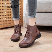 Осенние женские короткие ботинки из натуральной кожи на шнуровке;