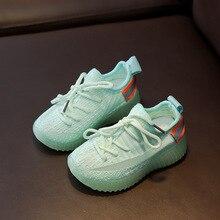 Светящаяся детская спортивная обувь, модная повседневная обувь для мальчиков и девочек, нескользящая Мягкая обувь для бега, детские кроссовки, ночная подсветка