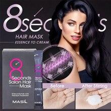 Máscara de tratamento capilar 8 segundos, máscara de salão de beleza para cuidados com o cabelo, queratina premium, reparação, hidratação suave, tratamento capilar seco, 8ml