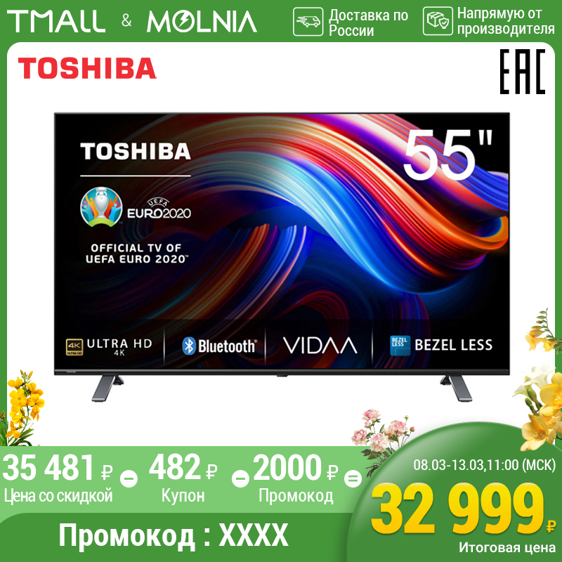 TV 55 inch TV Toshiba 55u5069 4K UHD Smart TV MOLNIA