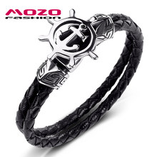 Fashion Bangle Men Jewelry Black Double Layer Leather Bracelet Stainless Steel Punk Anchor Rudder Charm Simple Bracelet PS1040(China)