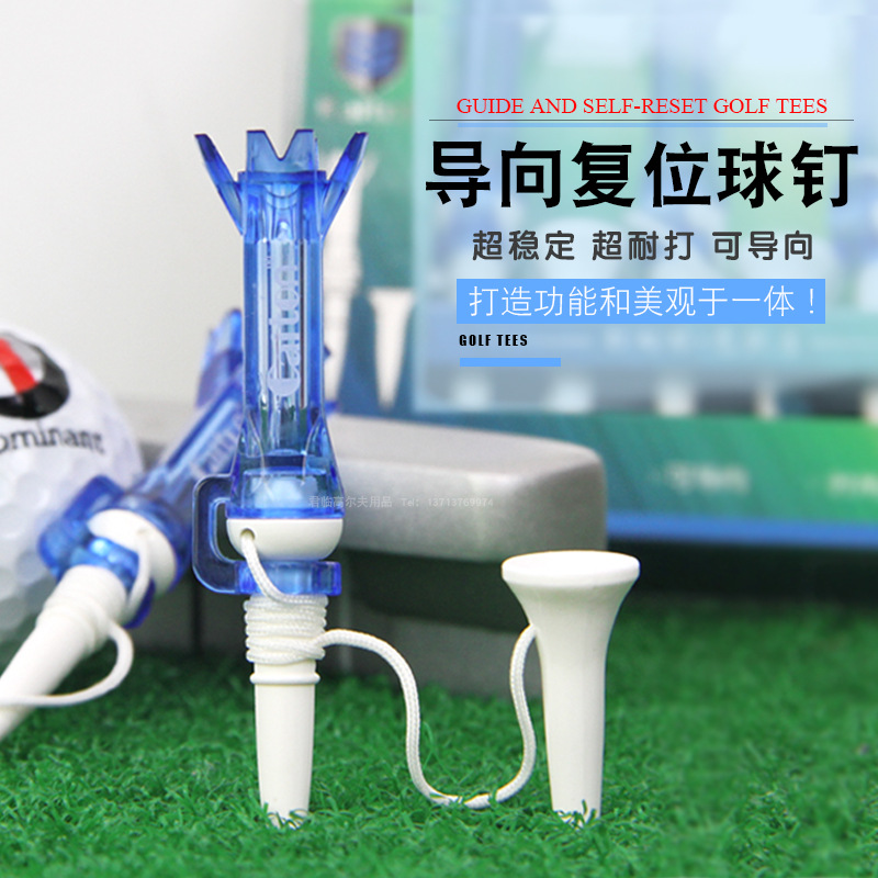 New Style Golf Tee Plastic Crown Ball Studs Picture Tee Limiting Device Tees Golf Long Tee Golf Tee Ball Support