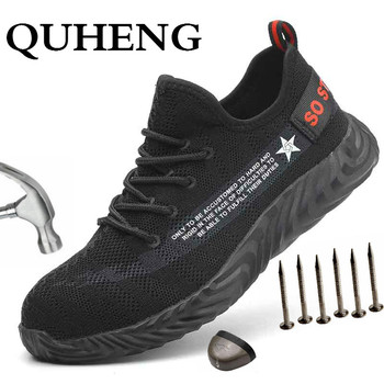QUHENG  Air Mesh Work Safety Boots Men Steel Toe Cap Breathable Ultra-light Soft Bottom Comfort Puncture-Proof Sneakers