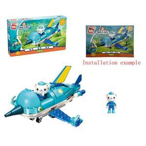 Octonauts Sailfish Boat boat ship set submarine building block puzzle toys DIY assembly ship particle building block child's toy
