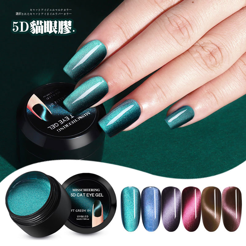 5D Starry Sky Cat Eye Nail Gel 8ml Magnetic Soak Off UV Gel Lacquers Sparkly Jade Effect Gel Varnish  Base Color Changing Glue