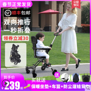 Baby doll stroller foldable pocket cart lightweight two-way  four-wheel high landscape children stroller artifact 5 5kg high landscape baby stroller lightweight baby strollers foldable portable four wheel stroller baby carrier pushchair cart