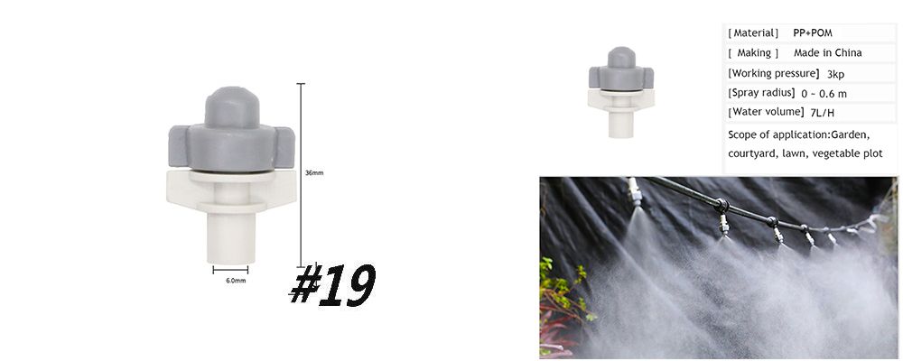 H1f67eb21eb62460b9dd7f05f6d7916ceF Garden Drip irrigation Hose Connector Spray Sprinkler Automatic Irrigation Garden Irrigation System Autowatering