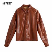 Осень 2020 Женская куртка za из искусственной кожи коричневые